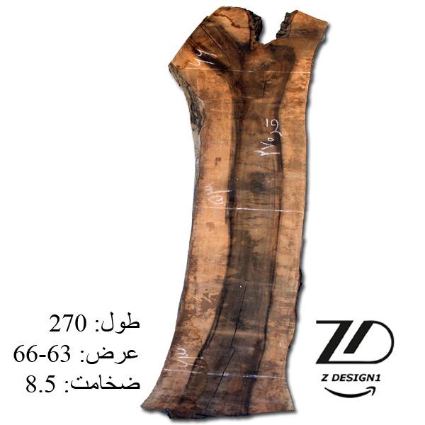 اسلب چوب خشک