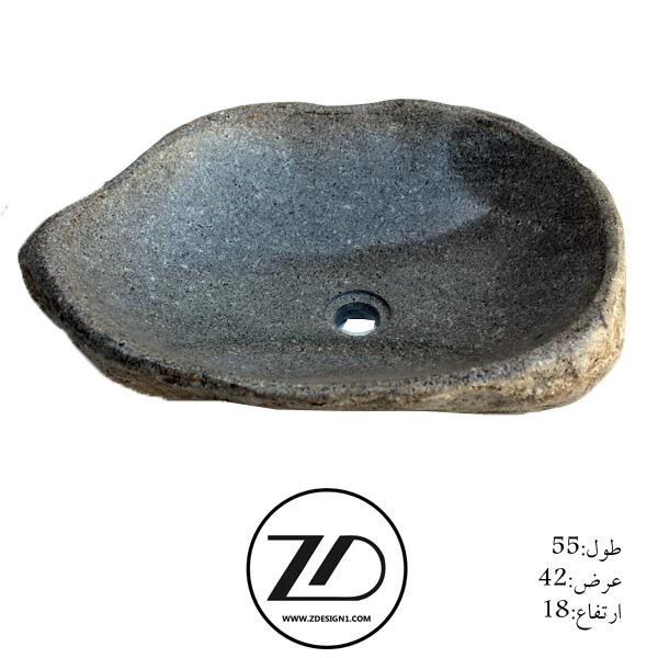 روشویی سنگی رودخانه ای کد 68