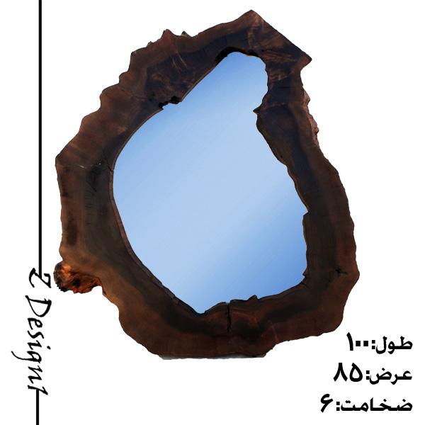 آینه روستیک کد M025